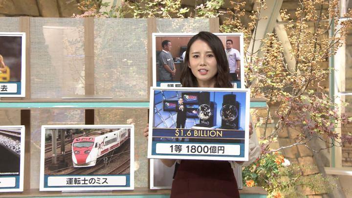 2018年10月24日森川夕貴の画像16枚目