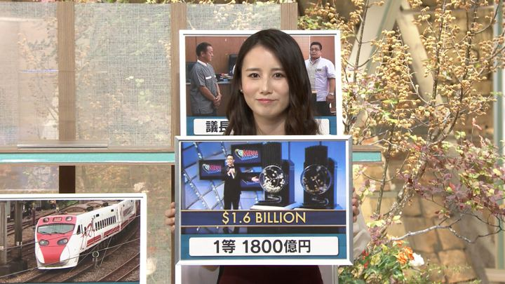 2018年10月24日森川夕貴の画像17枚目