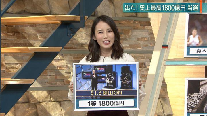 2018年10月24日森川夕貴の画像18枚目