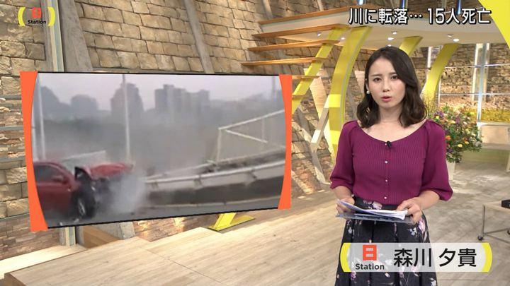 2018年11月04日森川夕貴の画像03枚目