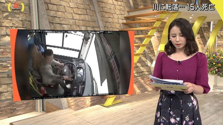 2018年11月04日森川夕貴の画像04枚目