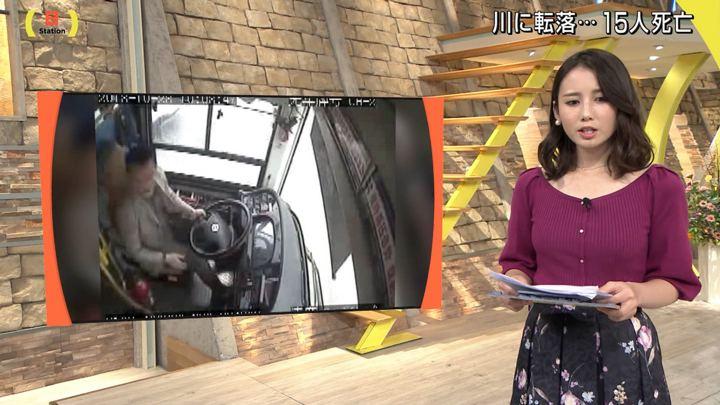 2018年11月04日森川夕貴の画像05枚目