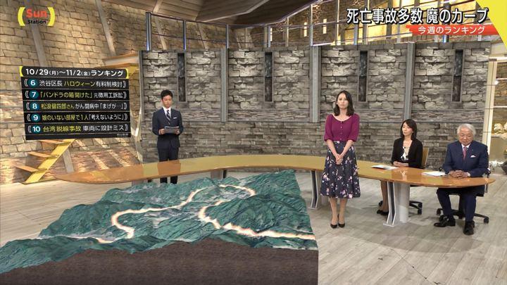 2018年11月04日森川夕貴の画像10枚目