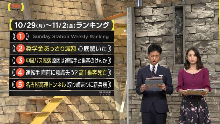 2018年11月04日森川夕貴の画像11枚目