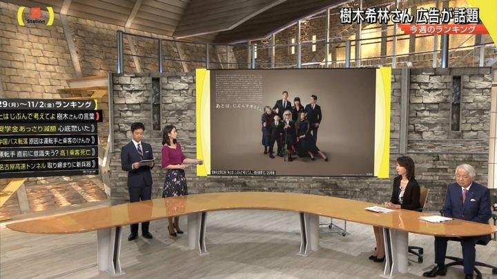 2018年11月04日森川夕貴の画像12枚目