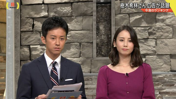 2018年11月04日森川夕貴の画像13枚目