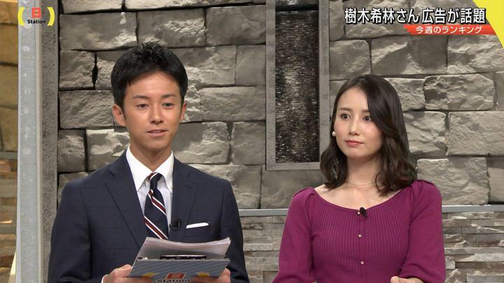 2018年11月04日森川夕貴の画像14枚目