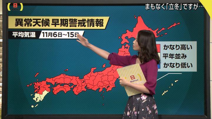 2018年11月04日森川夕貴の画像20枚目