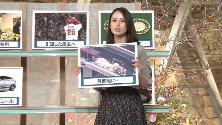 2018年11月05日森川夕貴の画像05枚目