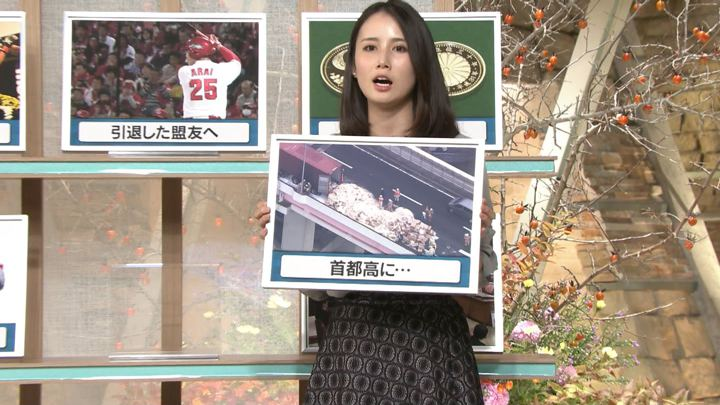 2018年11月05日森川夕貴の画像06枚目