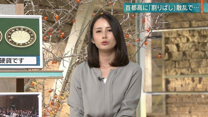 2018年11月05日森川夕貴の画像08枚目