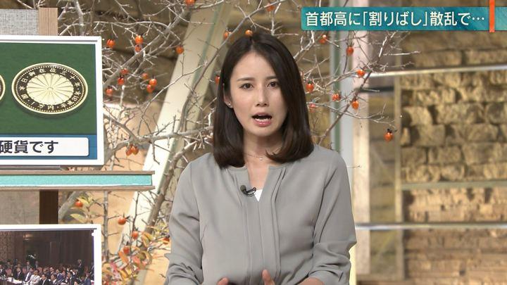 2018年11月05日森川夕貴の画像09枚目