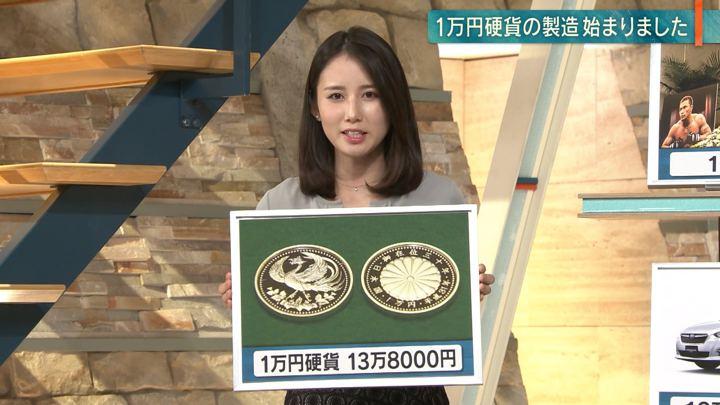 2018年11月05日森川夕貴の画像10枚目