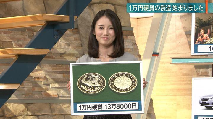 2018年11月05日森川夕貴の画像11枚目