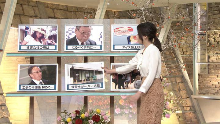 2018年11月06日森川夕貴の画像04枚目