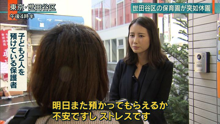 2018年11月06日森川夕貴の画像06枚目