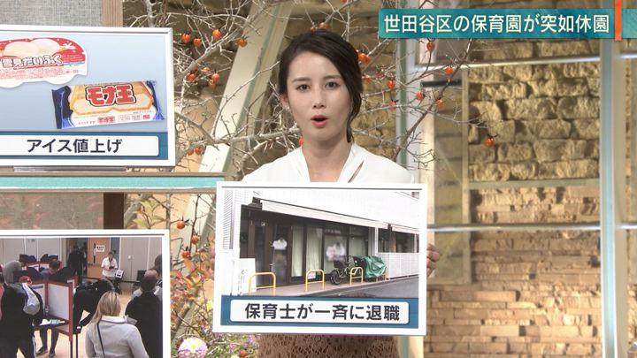 2018年11月06日森川夕貴の画像07枚目