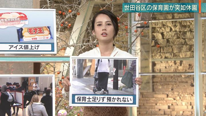 2018年11月06日森川夕貴の画像08枚目