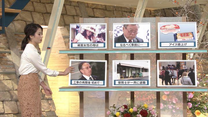 2018年11月06日森川夕貴の画像11枚目