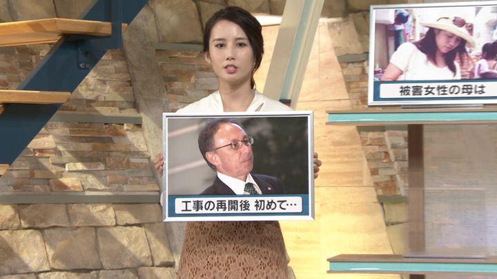 2018年11月06日森川夕貴の画像12枚目