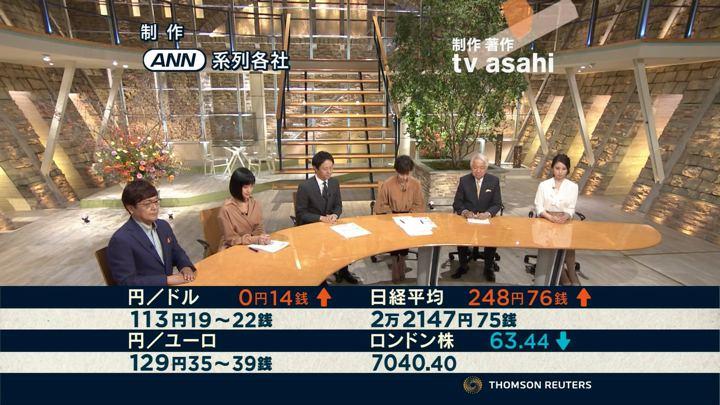 2018年11月06日森川夕貴の画像13枚目