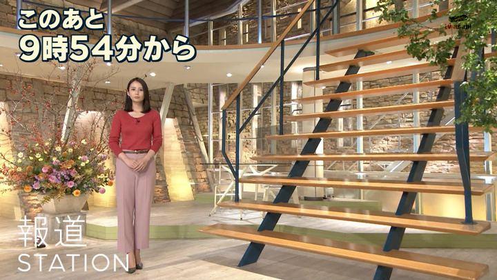 2018年11月07日森川夕貴の画像01枚目