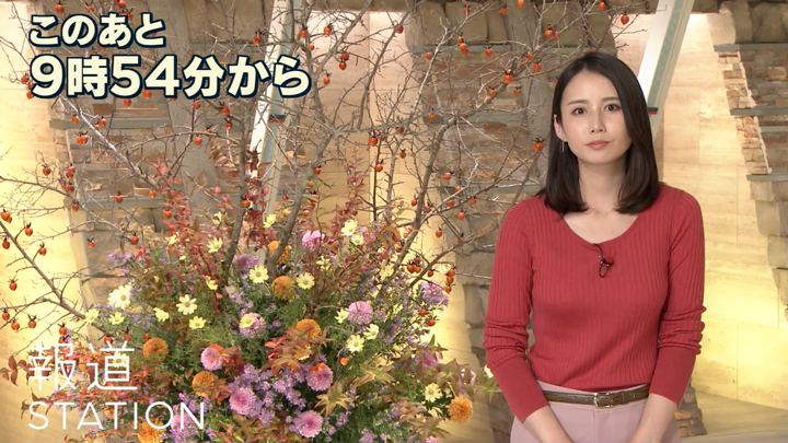2018年11月07日森川夕貴の画像02枚目