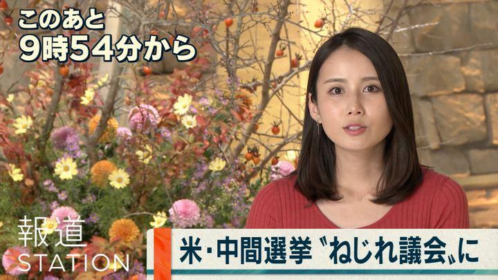 2018年11月07日森川夕貴の画像04枚目