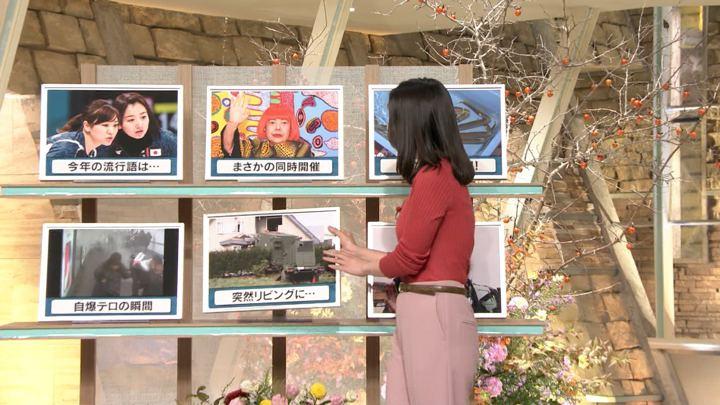 2018年11月07日森川夕貴の画像12枚目