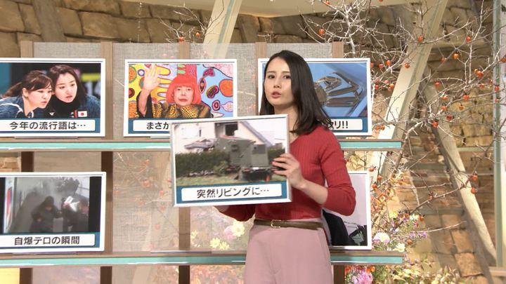 2018年11月07日森川夕貴の画像13枚目