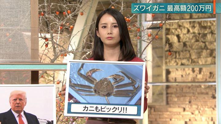 2018年11月07日森川夕貴の画像20枚目