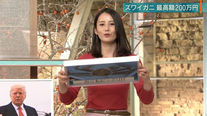 2018年11月07日森川夕貴の画像21枚目