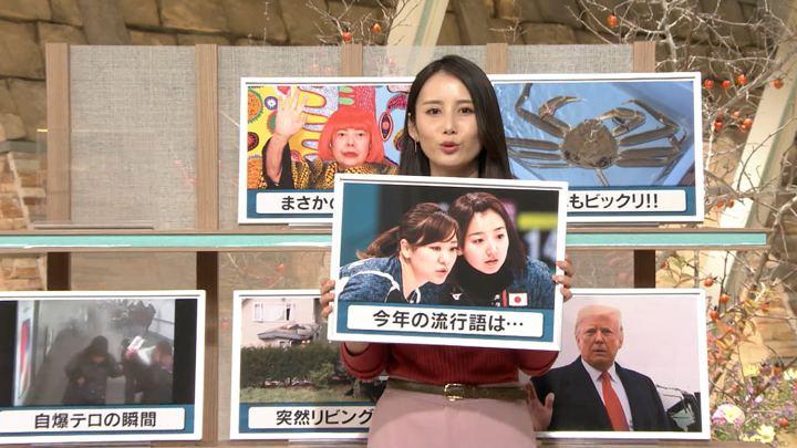 2018年11月07日森川夕貴の画像27枚目