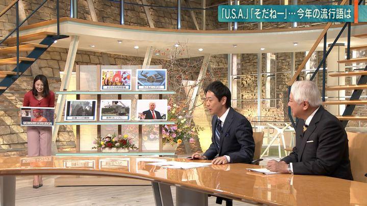 2018年11月07日森川夕貴の画像29枚目