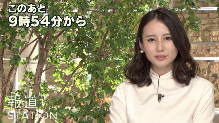 森川夕貴 報道ステーション (2018年11月08日放送 23枚)
