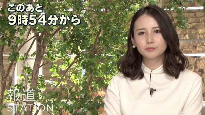 2018年11月08日森川夕貴の画像02枚目
