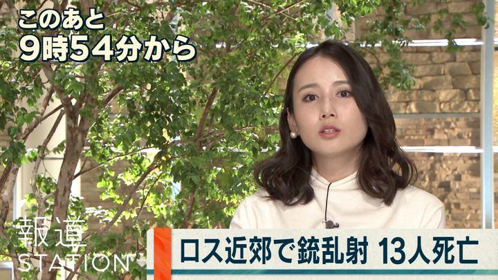 2018年11月08日森川夕貴の画像03枚目