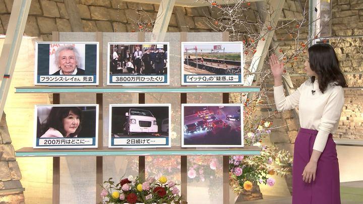 2018年11月08日森川夕貴の画像10枚目