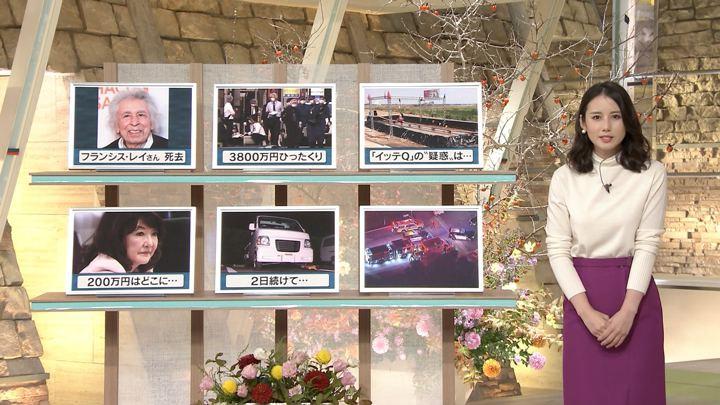 2018年11月08日森川夕貴の画像11枚目