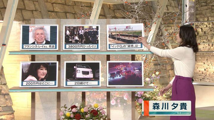 2018年11月08日森川夕貴の画像12枚目