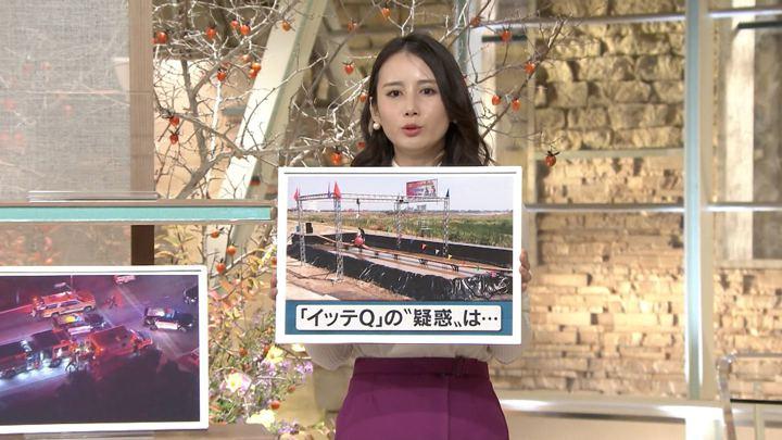 2018年11月08日森川夕貴の画像13枚目