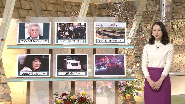2018年11月08日森川夕貴の画像15枚目