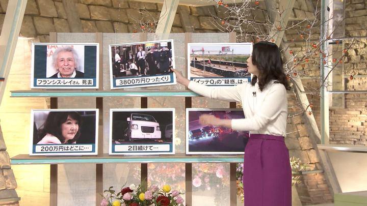 2018年11月08日森川夕貴の画像16枚目