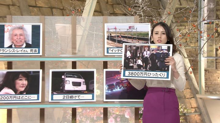 2018年11月08日森川夕貴の画像17枚目