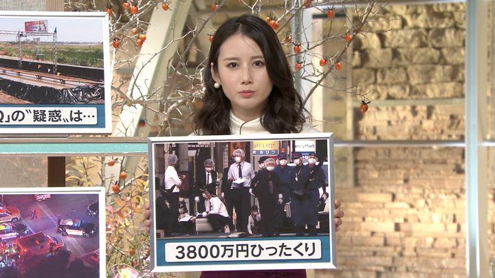 2018年11月08日森川夕貴の画像18枚目