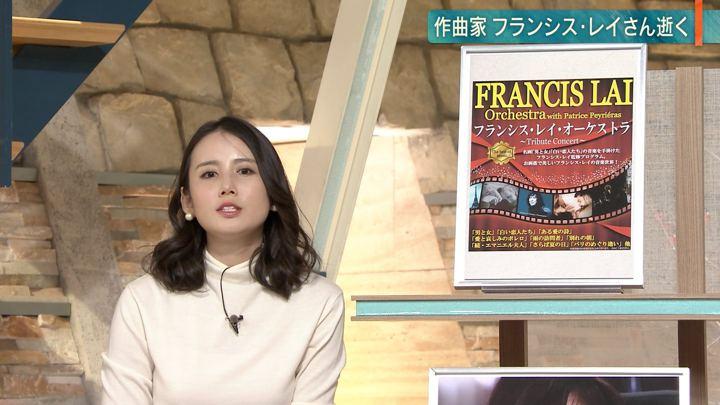 2018年11月08日森川夕貴の画像21枚目