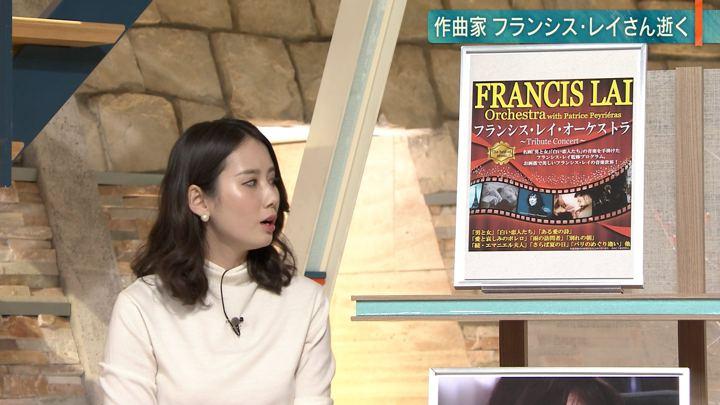 2018年11月08日森川夕貴の画像22枚目