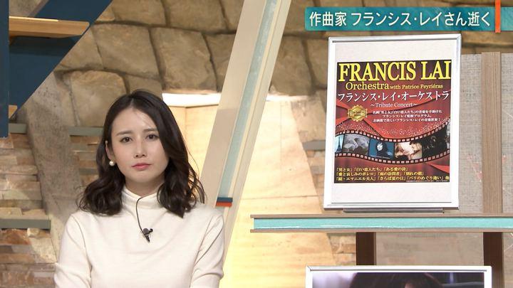 2018年11月08日森川夕貴の画像23枚目