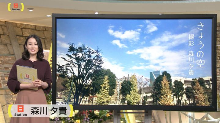2018年11月11日森川夕貴の画像04枚目
