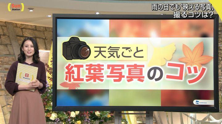 2018年11月11日森川夕貴の画像10枚目